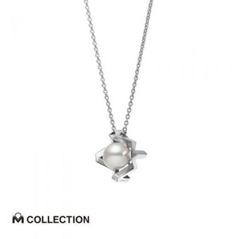 M Collection Akoya Cultured Pearl Pendant