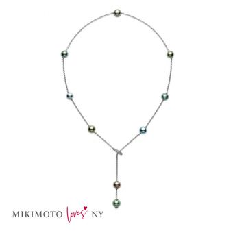 New York Special Edition Pearls in Motion Black South Sea Multi Necklace